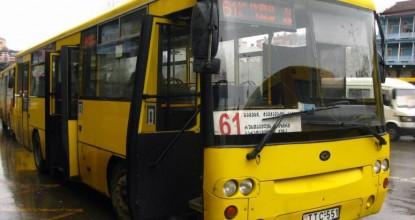 Грузия: городской транспорт в Тбилиси и транспорт внутри страны