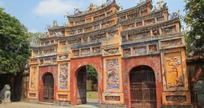 Центральный Вьетнам: Императорский город Хюэ