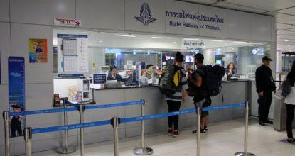 Как купить жетон в Airport Rail Link Бангкока — фотоинструкция
