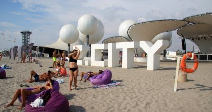 Крым, пляж Казантип (Z.CITY): описание, как добраться, плюсы и минусы, фото и видео