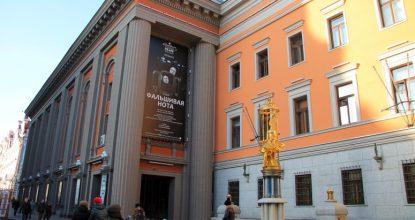 Прогулки по Москве: Арбат