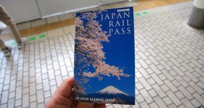 Проездной билет JR Pass — что это такое и как им пользоваться
