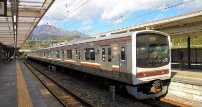 Как ездить по Японии дешево: региональные проездные билеты Japan Railways и других компаний