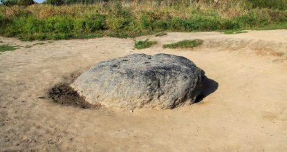Синий камень Переславля-Залесского