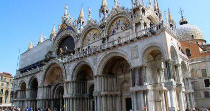 Собор Святого Марка — главный храм Венеции