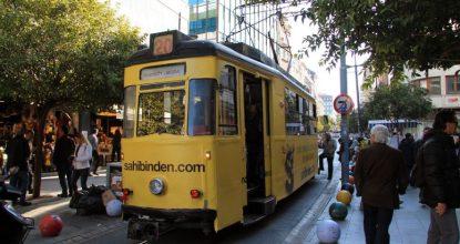 Стамбул: аэропорты, вокзалы и городской транспорт