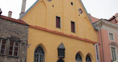 Старый Таллин: здание Большой гильдии