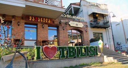 Достопримечательности Тбилиси: 60 самых интересных мест города!
