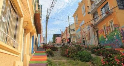 Вальпараисо: лучший город Чили